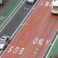 Lane Design Controls