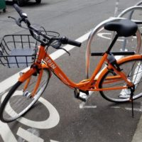 NACTO Releases Guidelines for the Regulation and Management of Shared Active Transportation